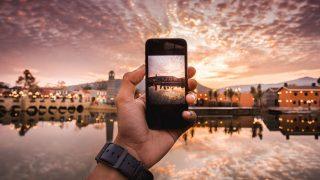 Take Breathtaking Instagram Photos: Secrets of a visually stunning feed
