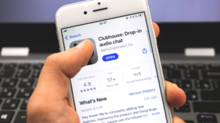 The Clubhouse FAQ: What Social Audio Means to Communicators